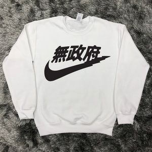 Other - Nike Air Chinese Crewneck White